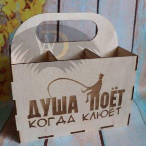Ящик для пива ОР-10