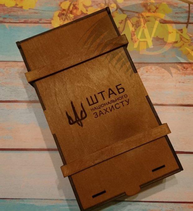 Коробка ОР-05
