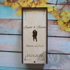 Коробка для вина выдвижная ОР-16