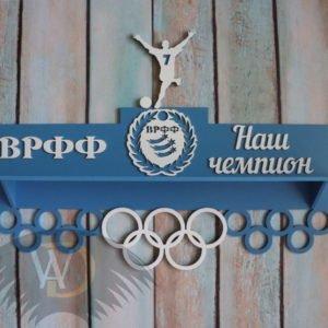 Медальница для футболиста М-35