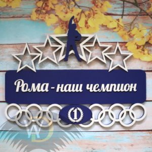 Медальница для танцора М-47