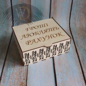"Копилка ""Семейный бюджет"" ОР-40"