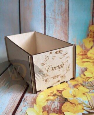 Коробка для специй ОР-39
