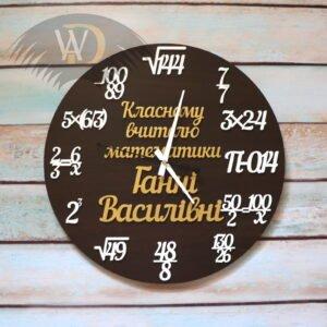 Часы для учителя математики Ч-24