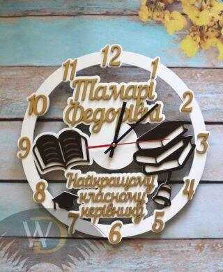 """Часы """"Лучшему классному руководителю"""" Ч-32"""