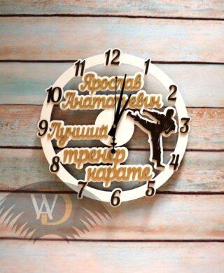 """Часы """"Лучшему тренеру карате"""" Ч-31"""