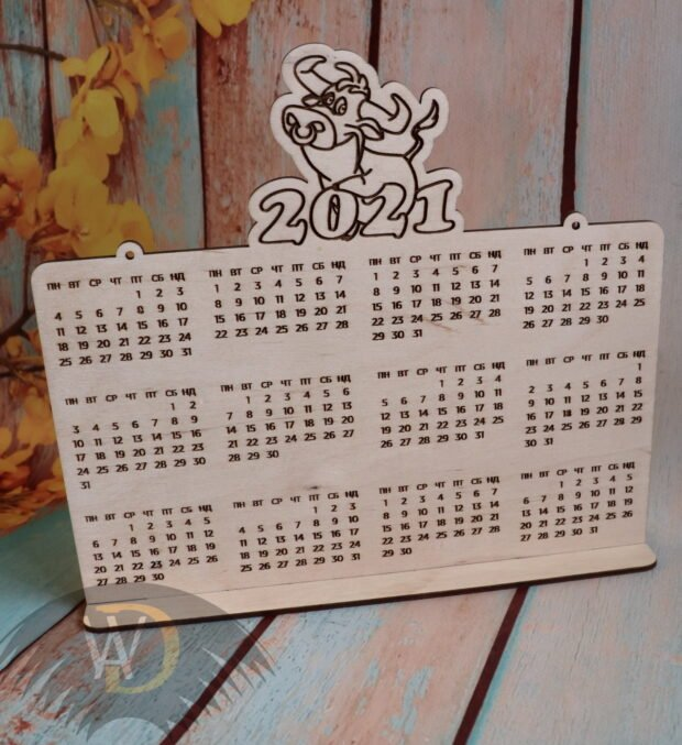 Календарь 2021 Р-39