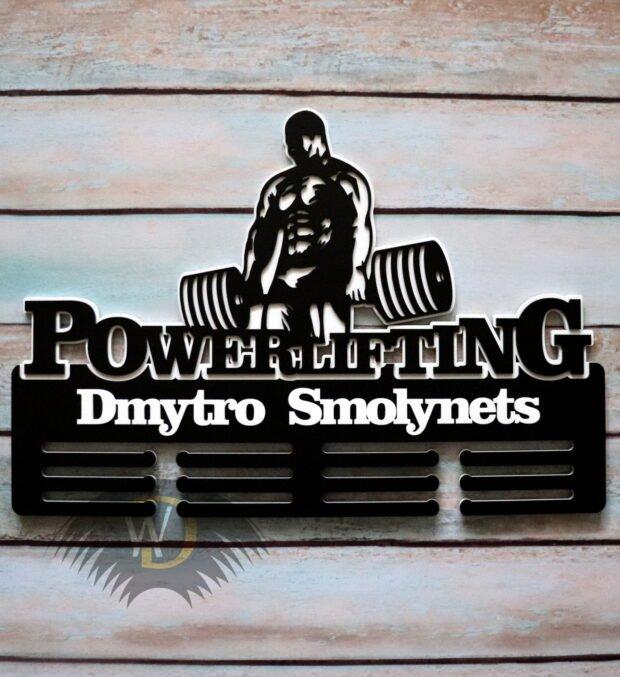 """Медальница """"Powerlifting"""" М-59"""