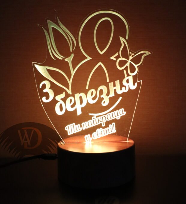 "Акрилайт-ночник ""8 марта"" ПР-07"
