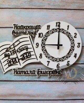 """Часы """"Лучшему учителю"""" Ч-41"""