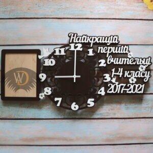 """Часы """"Лучшему первому учителю"""" Ч-43"""